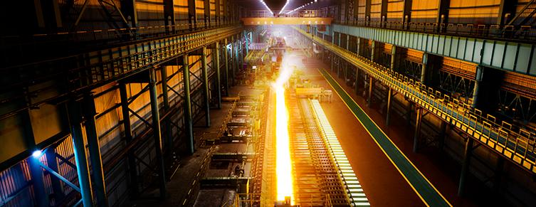 siderurgica Soluções Industriais